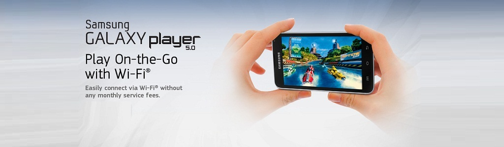 galaxyplayer-header-banner